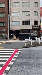 銀座駅から当店までの道順6