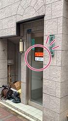 銀座駅から当店までの道順8